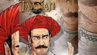 Full Story of Ajay Devgn's Starer Tanaji    जानिए 'तानाजी' की वीर गाथा - ITVNEWSINDIA