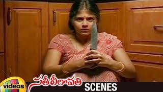 Anjali Tries to End her Life | Sathi Leelavathi Telugu Movie Scenes | Sunitha Varma | Mango Videos - MANGOVIDEOS