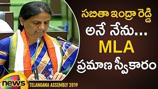 Sabitha Indra Reddy Takes Oath as MLA In Telangana Assembly | MLA's Swearing in Ceremony Updates - MANGONEWS