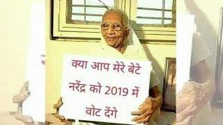 PM Narendra Modi's Mother Hiraben Casts Vote in Gujarat's Gandhinagar लोक सभा चुनाव 2019 - ITVNEWSINDIA