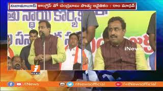 BJP Is only Alternative Party For Telangana Development | Ram Madhav | iNews - INEWS