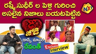 Dhee Jodi Dance Master Revanth Exclusive Interview | Top Gear With Mahesh Machidi | TVNXT Hotshot - MUSTHMASALA