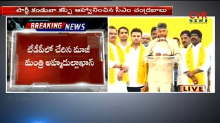 Senior Political Leader Syed Ahmadullah Joins In TDP In The Presence Of AP CM l CVR NEWS - CVRNEWSOFFICIAL