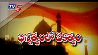 Samaikya Sandesam Documentary : TV5 News - TV5NEWSCHANNEL
