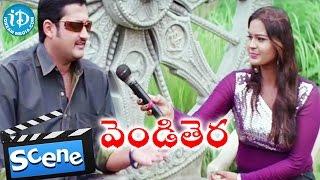 Vendi Thera Movie Scenes - Vasantha Interviewing Sai Kiran || Priya - IDREAMMOVIES