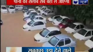 शिमला, कुल्लू, कांगड़ा, मंडी में भारी बारिश, लैंड स्लाइड के चलते NH-5 बंद हुआ - ITVNEWSINDIA