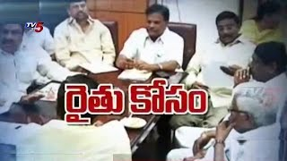 "T-TDP To Launch ""NTR Rythu Sankshema Nidhi"" For Farmers 