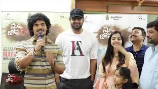 Prabhas Launches Nuvvu Thopu Raa Trailer | TFPC - TFPC