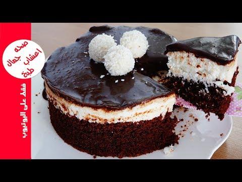 اطيب كيكة بدون زيت / كيك الشوكولاتة بصلصة الشوكولاته اسفنجية