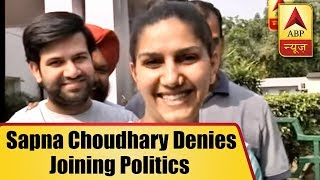 Kaun Jitega 2019: Sapna Choudhary denies joining politics but will campaign for Congress - ABPNEWSTV