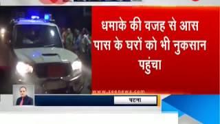 5 dead, 25 injured in blast at illegal firecracker factory in Bihar's Nalanda - ZEENEWS