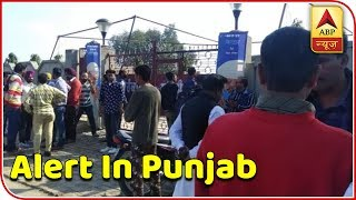 Post grenade attack in Amritsar, alert in Punjab, Haryana - ABPNEWSTV