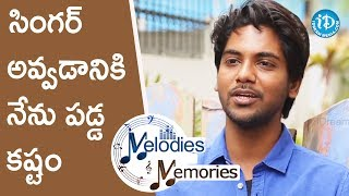 Sweekar Agasthi About His Struggles To Become A Singer || Melodies And Memories - IDREAMMOVIES