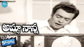 Amma Nanna Movie Scenes - Raja Babu Comedy    Krishnam Raju     Chandra Mohan - IDREAMMOVIES