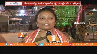 Arrangements Set For Dussehra Festival In Indrakeeladri Durga Temple | Vijayawada | iNews - INEWS