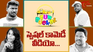 BEST OF FUN BUCKET | Funny Compilation Vol #61 | Back to Back Comedy Punches | TeluguOne - TELUGUONE