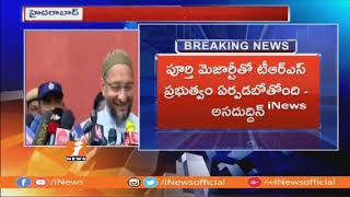 Asaduddin Owaisi Speaks To Media After Meeting With KCR | Telangana Election Results 2018 | iNews - INEWS