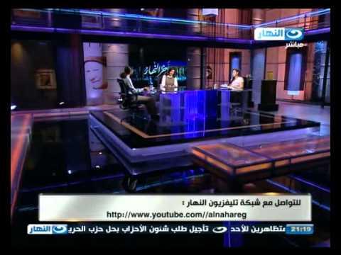 الان في #اخر النهار    مبادرة #شفت تحرش ترصد الانتهاكات ضد النساء في الشارع المصري