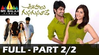 Oohalu Gusagusalade Full Movie || Part 2/2 || Naga Shaurya, Raashi Khanna || 1080p - SRIBALAJIMOVIES