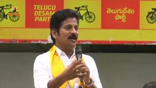 T TDP Leader Revanth Reddy Speech About TDP's Alliance With BJP | Mango News - MANGONEWS