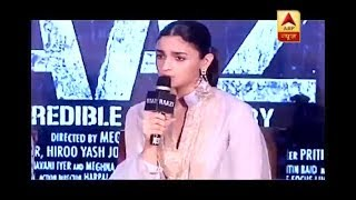 I am really hurt, I wish justice is served, says Alia Bhatt on Kathua rape case - ABPNEWSTV