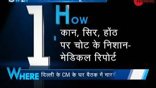 5W1H: Anshu Prakash medical test reports reveal injury marks - ZEENEWS