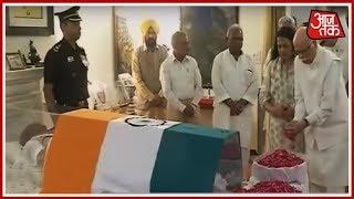LK Advani Pays Final Respects To His Lifelong Friend Atal Bihari Vajpayee - AAJTAKTV