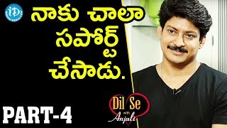 Kaliyuga Movie Team Exclusive Interview  Part #4    Dil Se With Anjali - IDREAMMOVIES