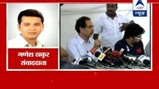 Won't break BJP-Sena alliance, but can't give 135: Uddhav - ABPNEWSTV