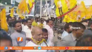 Anakapalli MP Avanthi Srinivas Protest Against TDP MPs Suspension | Vizag | iNews - INEWS