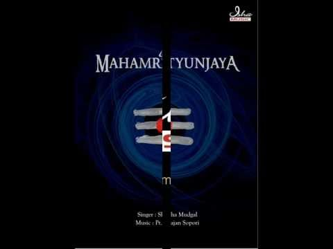 Mahamrityunjaya - Mangalacharan (Pujaa.se )