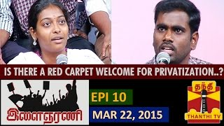 "Ilaignar Ani 22-03-2015 ""Is There a Red Carpet Welcome for Privatization…?"" – Thanthi TV Show"