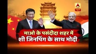 Mahamulakaat of PM Modi-Xi; people go Modi Modi upon his arrival - ABPNEWSTV