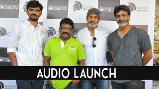 Rachayita Movie Audio Launch | Vidyasagar, Kalyan Dhulipalla | TFPC - TFPC