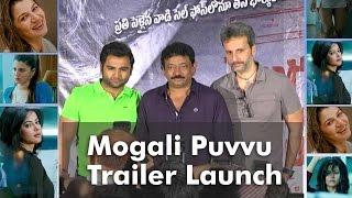 Mogali Puvvu Trailer Launch - IGTELUGU
