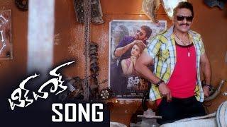 Tik Tak Movie Songs | Evadevadu Song Trailer | Haranath Policherla | Nishi Ganda | Mounika | TFPC - TFPC