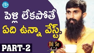 Yatra For Animals : Acharya Srinivas & Divya Interview Part#2 || Dil Se With Anjali #67 - IDREAMMOVIES