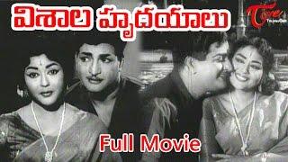 Visala Hrudayalu Telugu Full Length Movie   NTR, Krishna Kumari - TELUGUONE