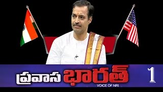 Significance of Krishnashtami | Kakunuri Suryanarayana Murthy | Part 1 : TV5 News - TV5NEWSCHANNEL