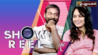Jigina Movie Team in Showreel 23-08-2014  PuthuYugam TV Show