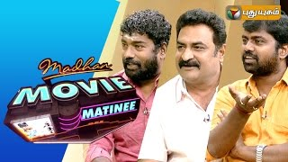 "Madhan Movie Matinee 23-08-2015  ""Vaalu & Jigina Movie Review"" – PuthuYugam TV Show"