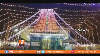 Devotees Throng To Hanuman Temple On Eve Of Karthika Masam | Jangareddygudem | iNews - INEWS