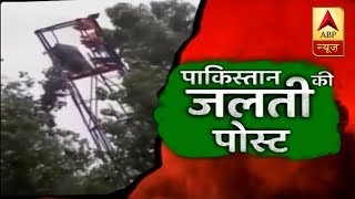 India vs Pakistan: Mini-war at border resulted from ceasefire violation by Pak - ABPNEWSTV