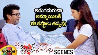 Satyanand Troubles Priyanka Pallavi | Oka Criminal Prema Katha Telugu Movie Scenes | Mango Videos - MANGOVIDEOS