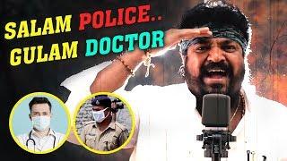 Salam Police Anna Gulam Doctor Anna Song | Latest Telugu Song 2020 | Gangaputra Narsing Rao - MANGOMUSIC