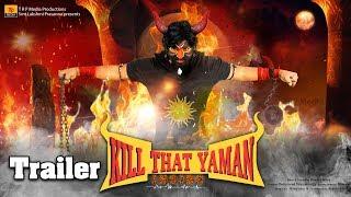 Kill That Yaman Latest Telugu Short Film Trailer(2018)   Trp media - YOUTUBE