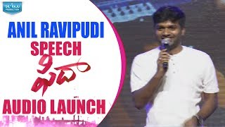 Anil Ravipudi Speech @ Fidaa Audio Launch Live || Varun Tej, Sai Pallavi || Sekhar Kammula - DILRAJU