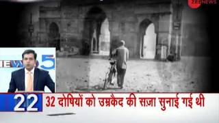 News 50: Gujarat High Court verdict expected on Naroda Patiya massacre today - ZEENEWS