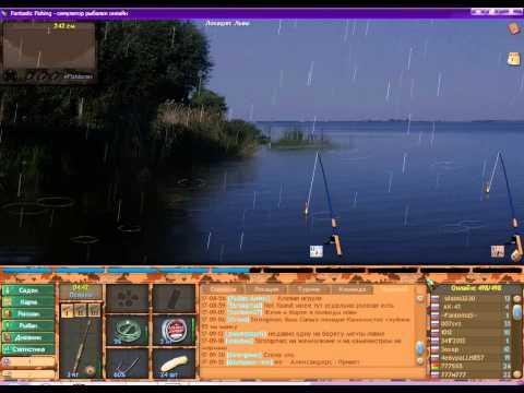 как сделать наживку в фантастической рыбалке