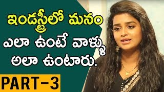TV Artist Sreevani Exclusive Interview Part #3 || Soap Stars With Anitha - IDREAMMOVIES
